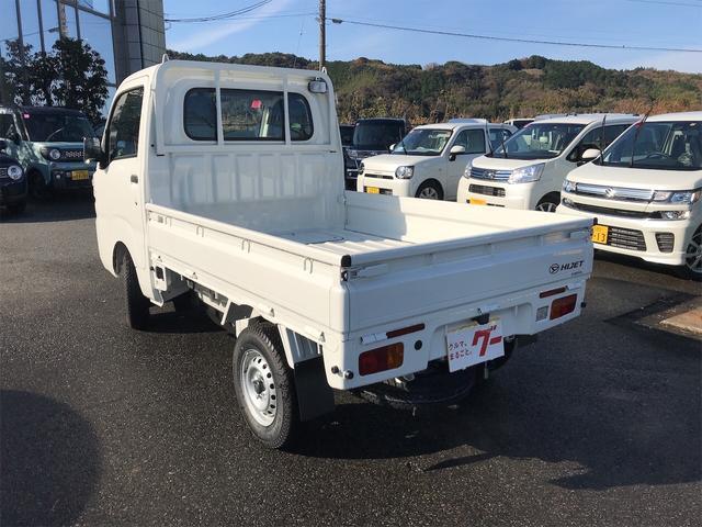 「ダイハツ」「ハイゼットトラック」「トラック」「鳥取県」の中古車15