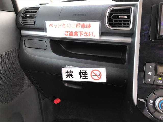 「ダイハツ」「タント」「コンパクトカー」「鳥取県」の中古車20