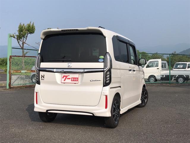 「ホンダ」「N-BOX」「コンパクトカー」「鳥取県」の中古車8
