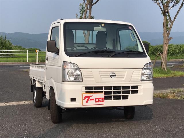 「日産」「NT100クリッパー」「トラック」「鳥取県」の中古車3