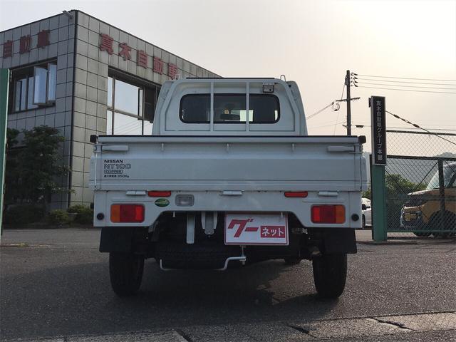 「日産」「NT100クリッパー」「トラック」「鳥取県」の中古車6