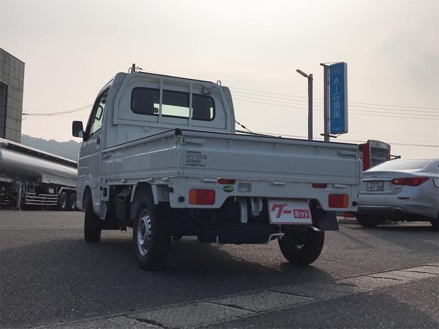 「日産」「NT100クリッパー」「トラック」「鳥取県」の中古車7