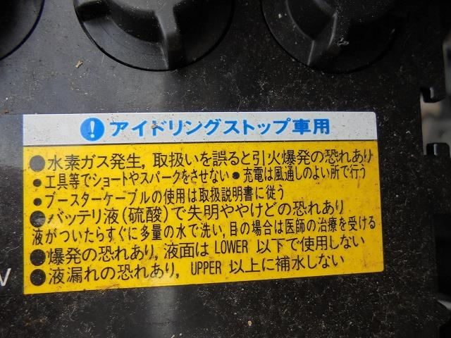 「スズキ」「アルトラパン」「軽自動車」「鳥取県」の中古車51