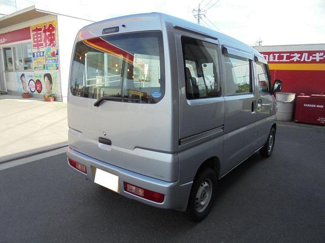 「三菱」「ミニキャブバン」「軽自動車」「鳥取県」の中古車4