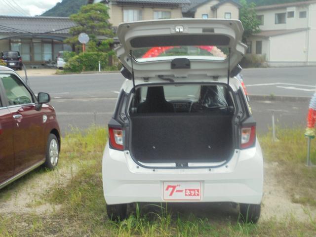 「ダイハツ」「ミライース」「軽自動車」「鳥取県」の中古車9