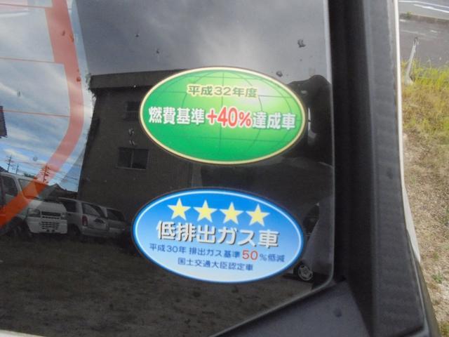 「ダイハツ」「ミライース」「軽自動車」「鳥取県」の中古車20