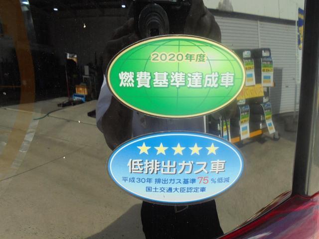 「ダイハツ」「タント」「コンパクトカー」「鳥取県」の中古車27