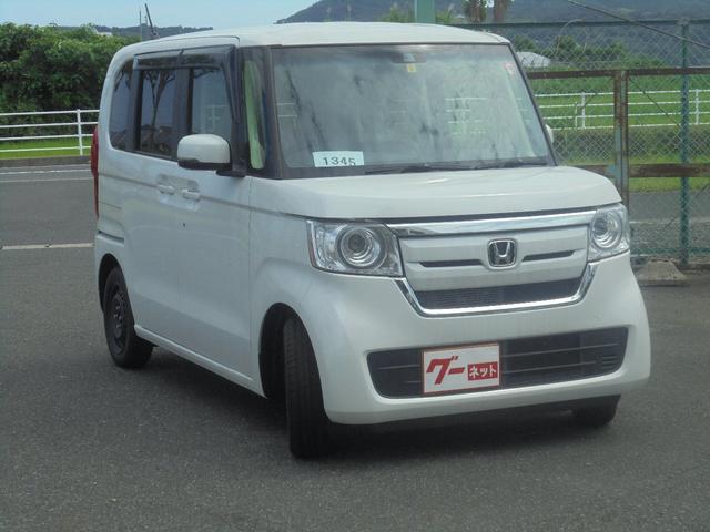「ホンダ」「N-BOX」「コンパクトカー」「鳥取県」の中古車2
