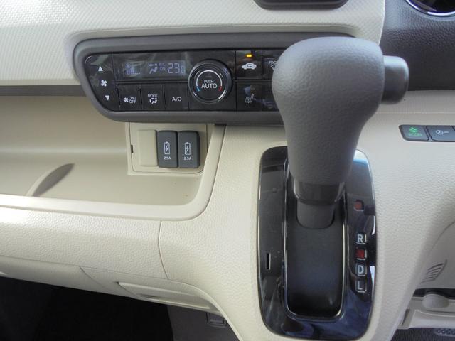 「ホンダ」「N-BOX」「コンパクトカー」「鳥取県」の中古車20