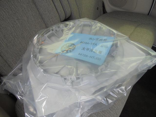 「ホンダ」「N-BOX」「コンパクトカー」「鳥取県」の中古車28
