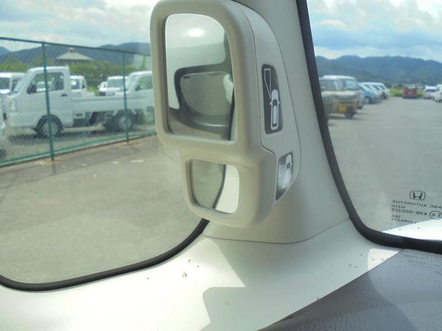 「ホンダ」「N-BOX」「コンパクトカー」「鳥取県」の中古車40