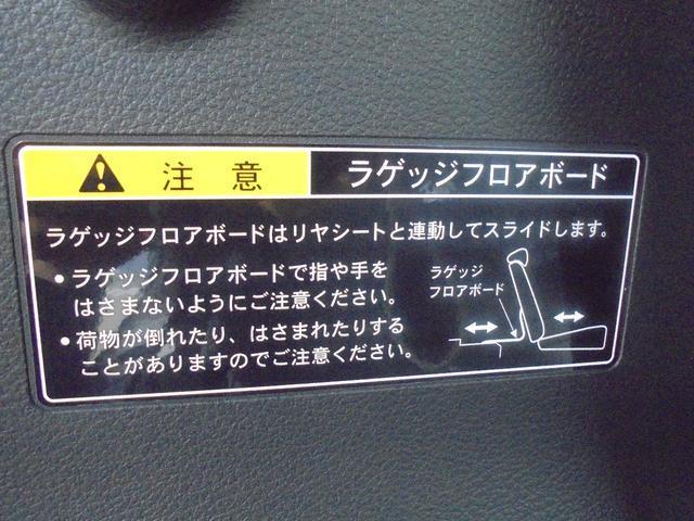 「スズキ」「スペーシアギア」「コンパクトカー」「鳥取県」の中古車36