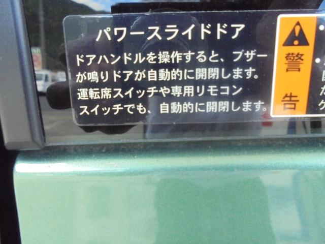 「スズキ」「スペーシアギア」「コンパクトカー」「鳥取県」の中古車38