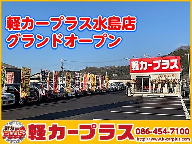 当店の☆彡こだわり2・・・当店では全車外装の研き・内装のルームクリーニング・エンジンルームのクリーニングをしています!!