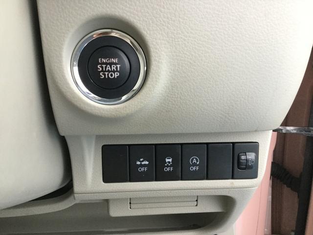 L 4WD レーダーブレーキ エネチャージ アイドリングストップ プッシュスタート(17枚目)