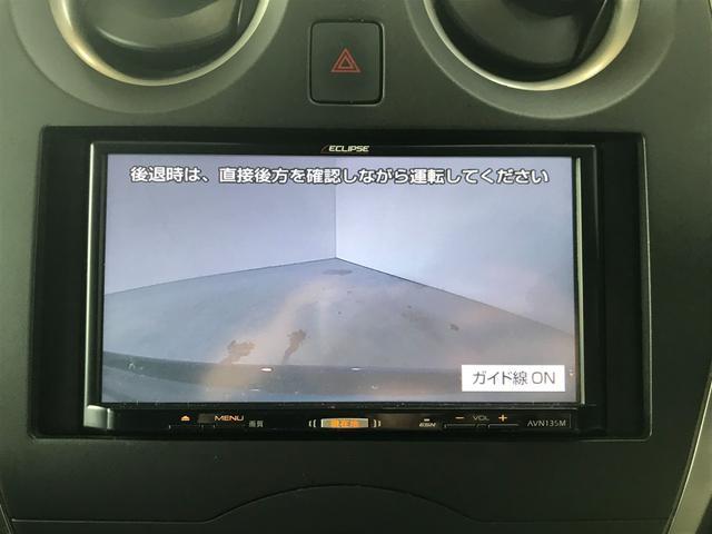 X 社外SDナビ バックカメラ 衝突被害軽減ブレーキ アイドリングストップ ETC プッシュスタート(14枚目)