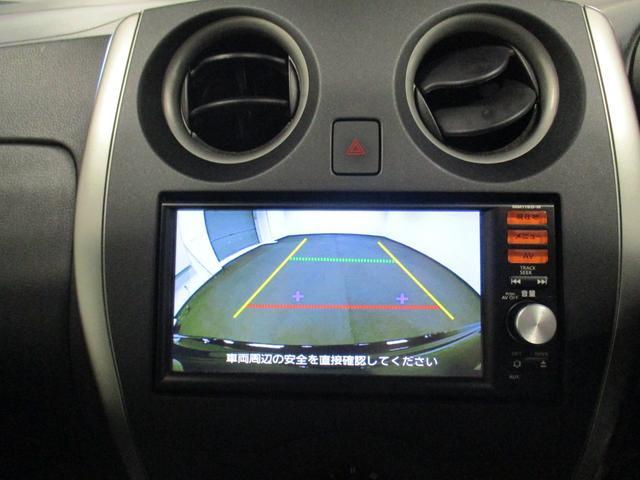 X フルセグナビ バックモニター エマージェンシーブレーキ プッシュスタート オートライト ETC(19枚目)