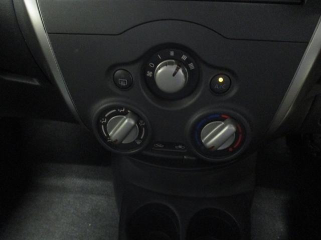 X フルセグナビ バックモニター エマージェンシーブレーキ プッシュスタート オートライト ETC(20枚目)