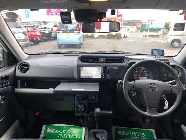 「トヨタ」「サクシード」「ステーションワゴン」「岡山県」の中古車7