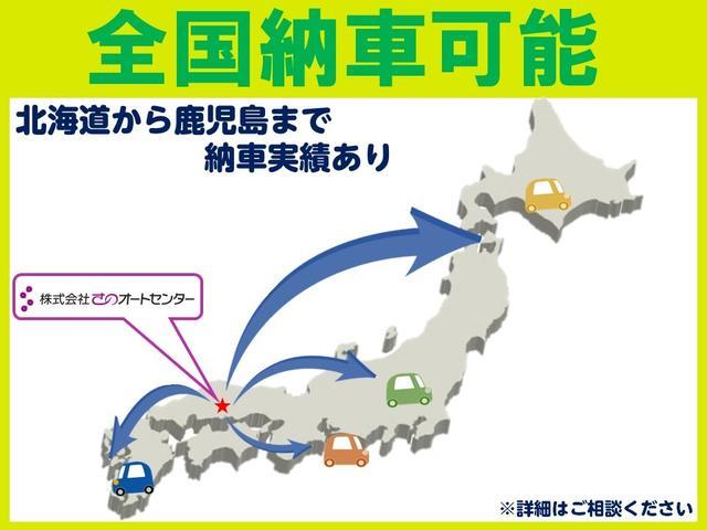 「トヨタ」「サクシード」「ステーションワゴン」「岡山県」の中古車37