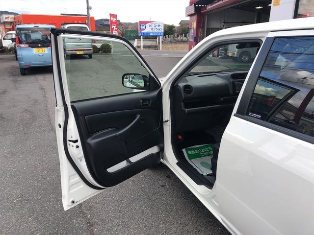 「トヨタ」「サクシード」「ステーションワゴン」「岡山県」の中古車49
