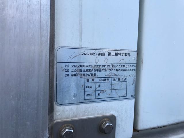 「三菱」「ミニキャブトラック」「トラック」「広島県」の中古車7