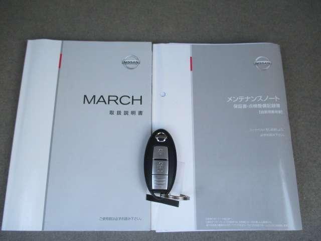 1.2 X Vセレクション CDチューナー・マニュアルエアコン(19枚目)
