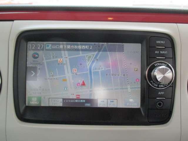 660 ショコラ G バックモニター スマートフォン連携ナビ(8枚目)
