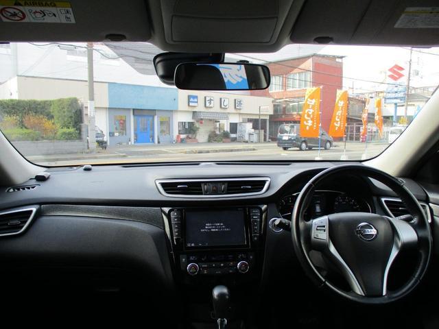 20X エマージェンシーブレーキパッケージ 純正ナビ フルセグTV バックカメラ 4WD 純正アルミ パールホワイト(9枚目)