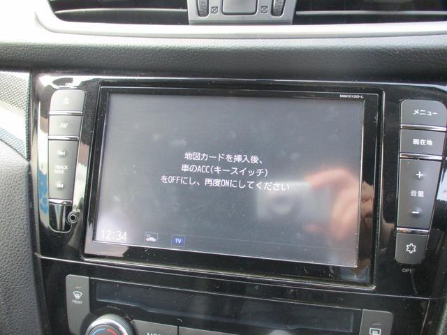20X エマージェンシーブレーキパッケージ 純正ナビ フルセグTV バックカメラ 4WD 純正アルミ パールホワイト(12枚目)