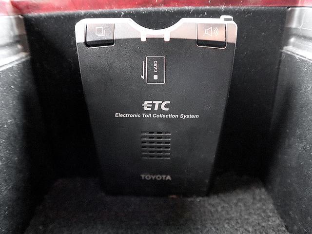 250G 後期 SDナビ ワンセグTV バックカメラ ステアリングリモコン HIDオートライト パワーシート ETC MTモード 左右独立オートエアコン ウインカーミラー 禁煙車 タイミングチェーン(21枚目)