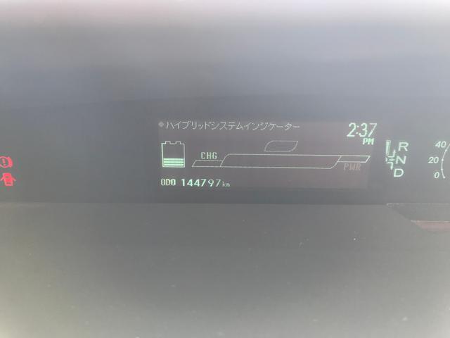 Sツーリングセレクション ナビ フルセグ バックカメラ(14枚目)