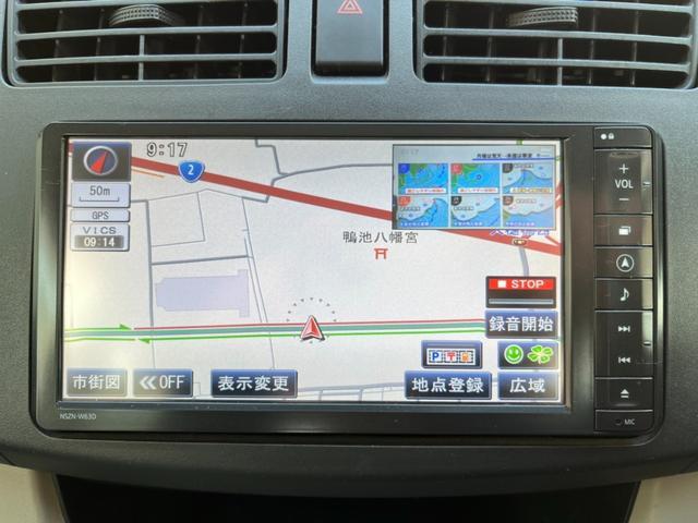 L SA グー鑑定車 修復歴無し 純正ナビ フルセグ ETC バックカメラ キーレス Bluetooth接続 ETC 衝突被害軽減ブレーキ 電動格納ドアミラー エコアイドル ベンチシート 車検令和4年3月迄(17枚目)