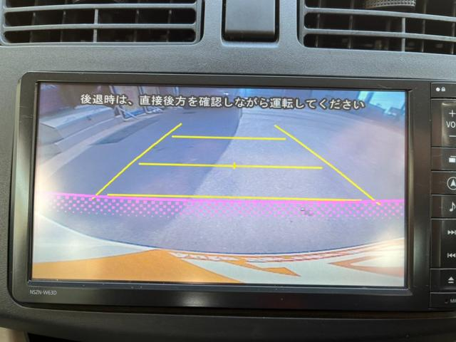 L SA グー鑑定車 修復歴無し 純正ナビ フルセグ ETC バックカメラ キーレス Bluetooth接続 ETC 衝突被害軽減ブレーキ 電動格納ドアミラー エコアイドル ベンチシート 車検令和4年3月迄(18枚目)