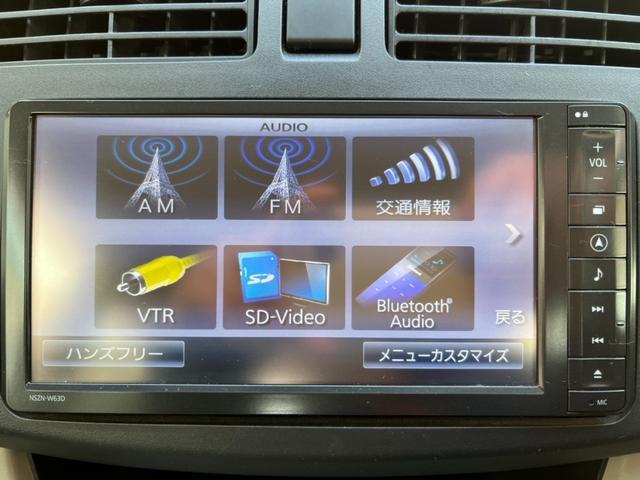 L SA グー鑑定車 修復歴無し 純正ナビ フルセグ ETC バックカメラ キーレス Bluetooth接続 ETC 衝突被害軽減ブレーキ 電動格納ドアミラー エコアイドル ベンチシート 車検令和4年3月迄(20枚目)