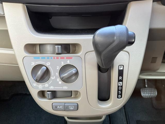 L SA グー鑑定車 修復歴無し 純正ナビ フルセグ ETC バックカメラ キーレス Bluetooth接続 ETC 衝突被害軽減ブレーキ 電動格納ドアミラー エコアイドル ベンチシート 車検令和4年3月迄(25枚目)