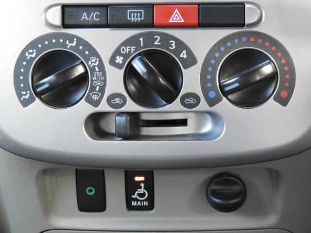 スローパー リヤシート付 福祉車両 フレンドシップシリーズ 左側スライドドア スロープ 電動固定 アイドリングストップ(24枚目)