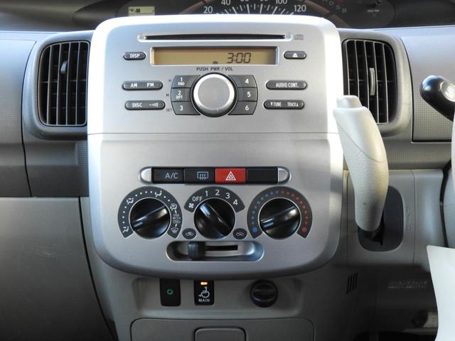 スローパー リヤシート付 福祉車両 フレンドシップシリーズ 左側スライドドア スロープ 電動固定 アイドリングストップ(26枚目)