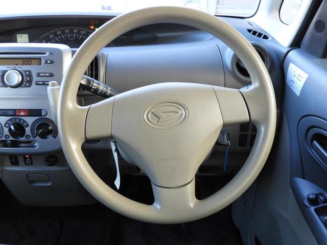 スローパー リヤシート付 福祉車両 フレンドシップシリーズ 左側スライドドア スロープ 電動固定 アイドリングストップ(27枚目)