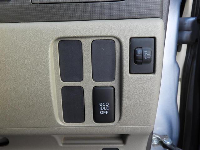 スローパー リヤシート付 福祉車両 フレンドシップシリーズ 左側スライドドア スロープ 電動固定 アイドリングストップ(29枚目)