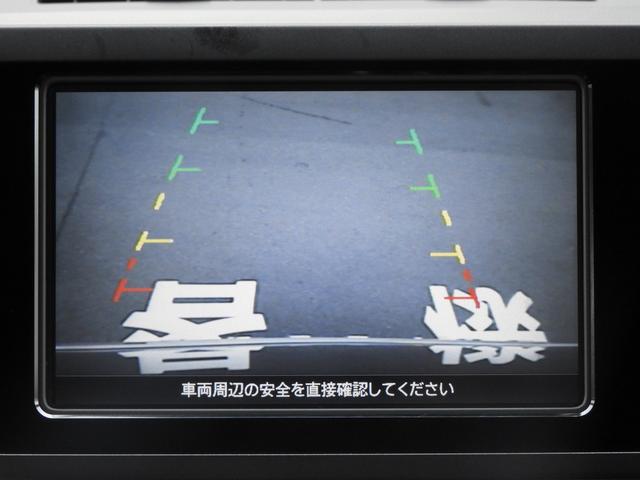 ライダー ハイパフォーマンススペック スマートキー CD DVD再生 バックカメラ 1年保証 後席モニタ ETC 両側電動スライドドア(31枚目)