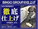 L SAIII ナビ TV バックカメラ 1年保証(17枚目)
