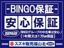 ココアX 1年保証 アイドリングストップ スマートキー プッシュスタート ベンチシート CDABS(21枚目)