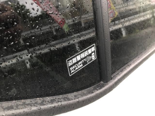 Lリミテッド デュアルブレーキ 届出済未使用車 禁煙車(39枚目)