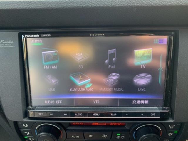 320i ハイラインパッケージ ストラーダナビ フルセグTV 走行中視聴可能 走行距離6万キロ台 ユーザー買取(19枚目)