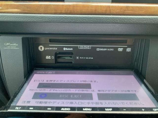 320i ハイラインパッケージ ストラーダナビ フルセグTV 走行中視聴可能 走行距離6万キロ台 ユーザー買取(20枚目)