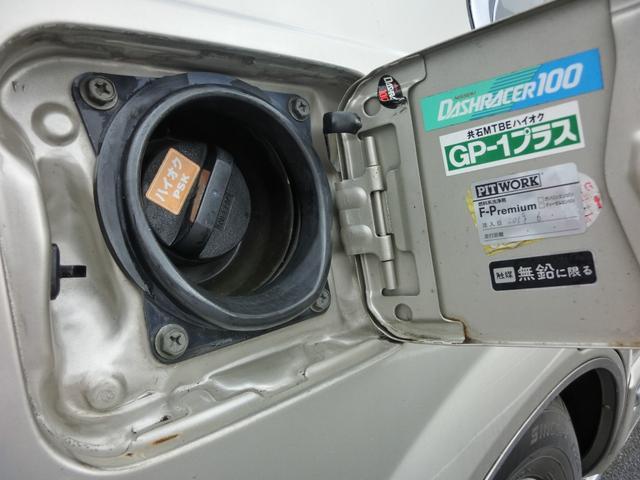 ブロアムVIP ターボ 3000cc 4ドア ピラーレスハードトップ ブロアムVIPターボ エアサス カーステレオ以外 ノーマル(71枚目)