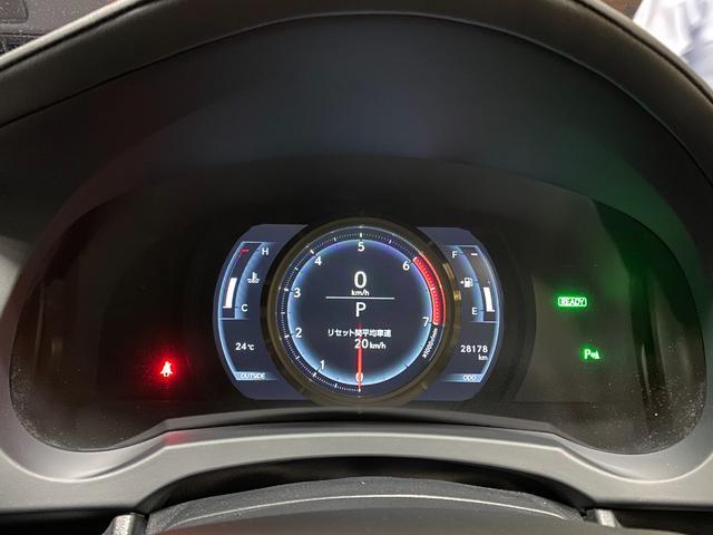 IS300h Fスポーツ TRDエアロ・TRDマフラー・マークレビンソン・サンルーフ・純正マルチSDナビ・バックカメラ・ハーフレザーシート・ETC(12枚目)