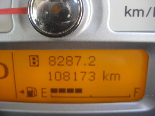 X 4WD キーフリー タイミングチェーン 1年保証付き 社外ナビ シートヒーター CD ETC タイヤ4本新品交換 純正アルミホイル 室内清掃 フル装備(29枚目)