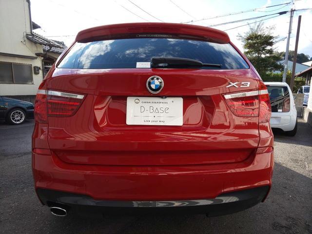 「BMW」「X3」「SUV・クロカン」「広島県」の中古車4